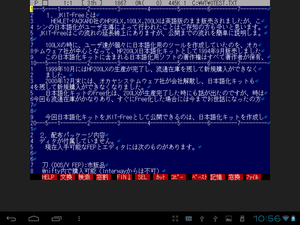 Screenshot_20121118105625