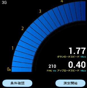 Speed05112jpg_3