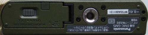 Agm122