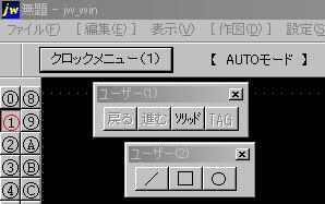 Jw_user