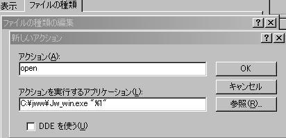 Ererr04