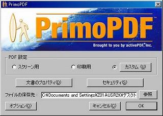 Pdf02