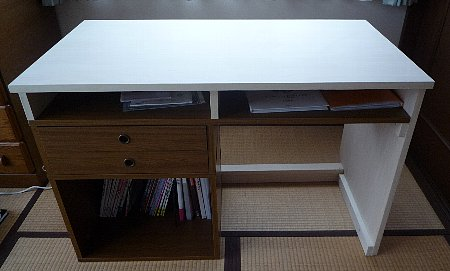 090701_desk
