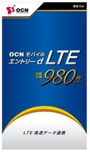 Lte980_2